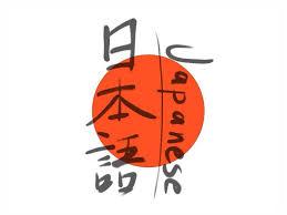 f:id:azu-ryugaku:20190629235832j:plain
