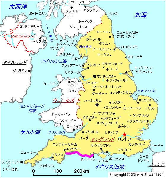 ドーセット海岸旅行 2 ~ドーセット 1~ - ロンドンでママ