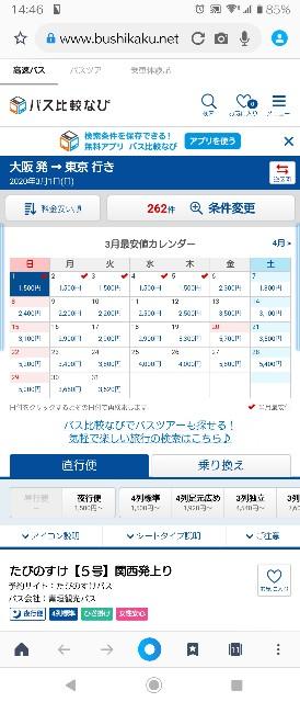 f:id:azu1215:20200302105318j:plain