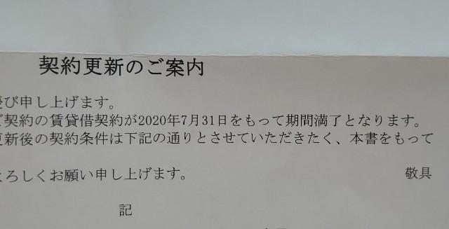 f:id:azu1215:20200523201909j:plain
