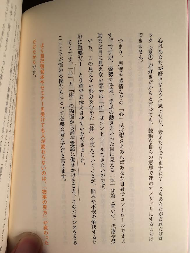f:id:azuan65:20161029150657j:plain