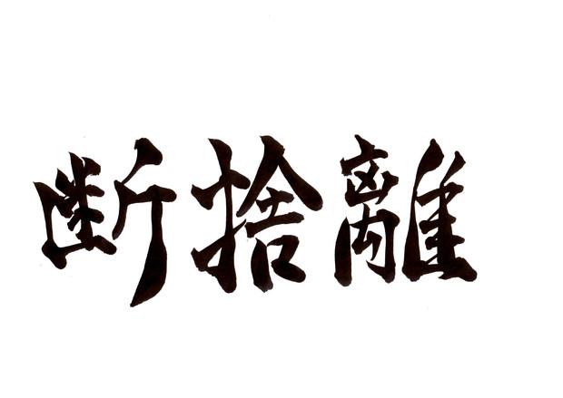 f:id:azuan65:20161221224919j:plain