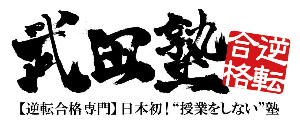 f:id:azuan65:20170201201527p:plain