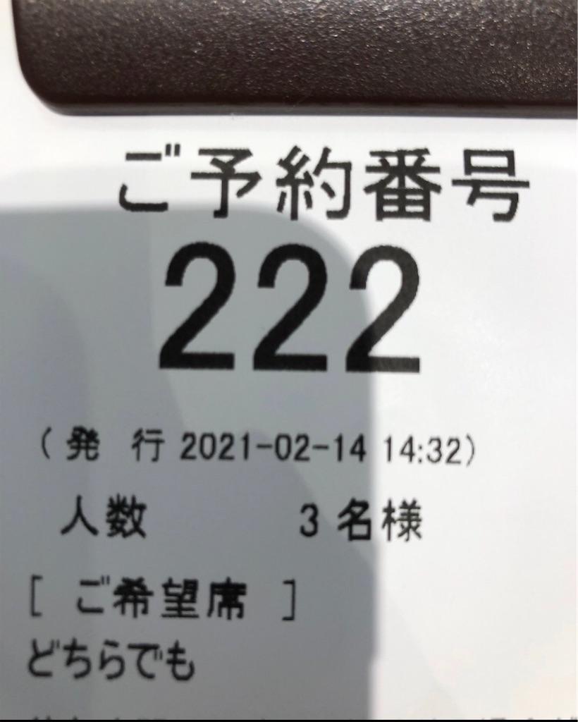 f:id:azuazuazukina:20210416140235j:image