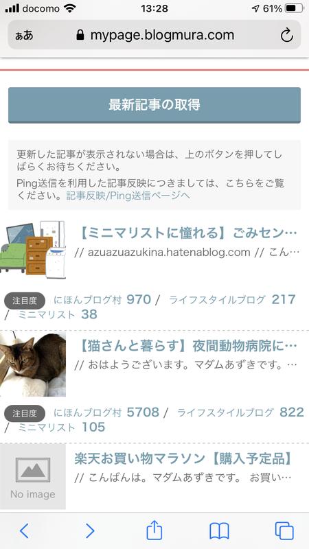 f:id:azuazuazukina:20210527150800p:plain