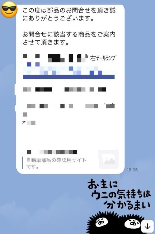 f:id:azuazuazukina:20210611123632j:plain