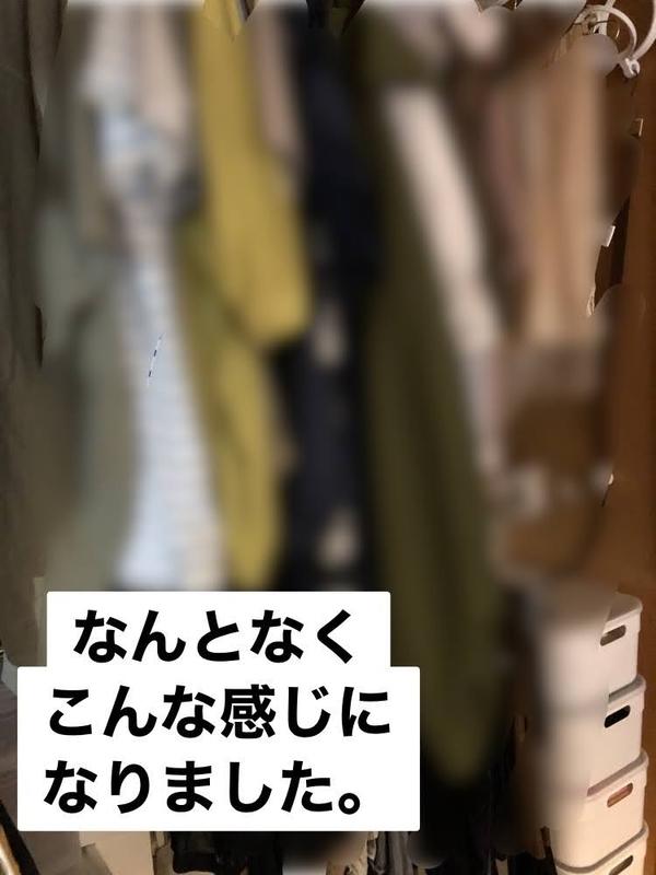 f:id:azuazuazukina:20210713174619j:plain
