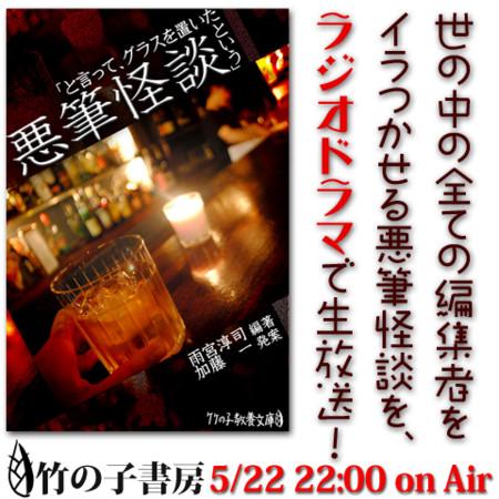 f:id:azuki-glg:20110520135933j:image:right