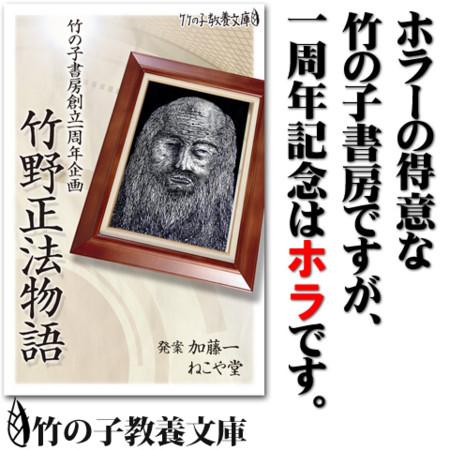 f:id:azuki-glg:20110813151439j:image:w360