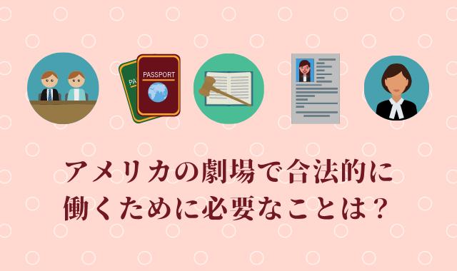 f:id:azuki-ice:20200710084816p:plain