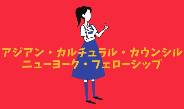 f:id:azuki-ice:20200712153223p:plain