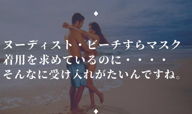 f:id:azuki-ice:20200717094918p:plain