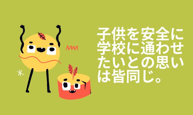 f:id:azuki-ice:20200719064144p:plain