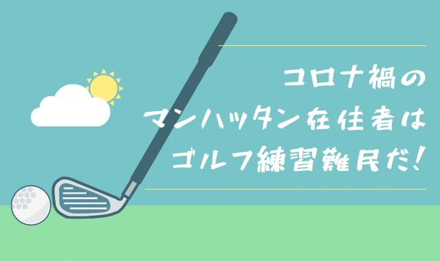 f:id:azuki-ice:20200723120431p:plain