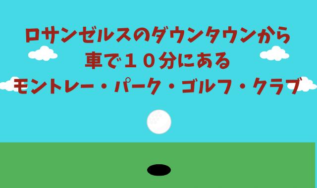 f:id:azuki-ice:20200724134530p:plain