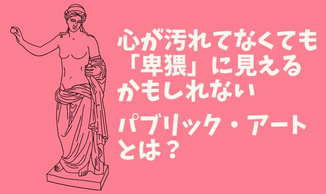 f:id:azuki-ice:20200726172543p:plain