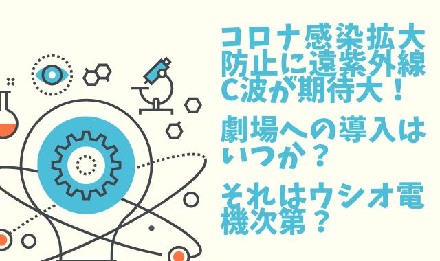 f:id:azuki-ice:20200730165200p:plain