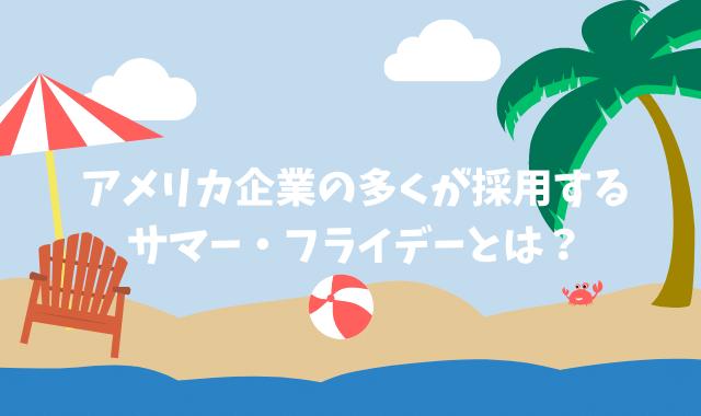 f:id:azuki-ice:20200801093243p:plain