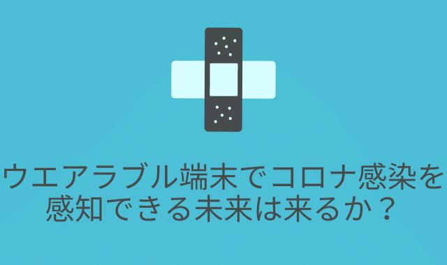 f:id:azuki-ice:20200802130443p:plain