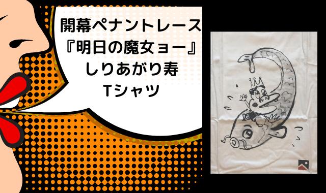 f:id:azuki-ice:20200802144450p:plain
