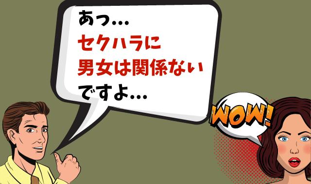 f:id:azuki-ice:20200804094658p:plain