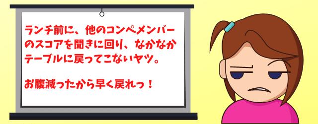 f:id:azuki-ice:20200807123059p:plain