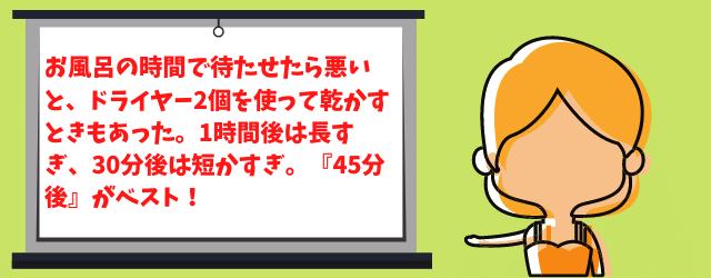 f:id:azuki-ice:20200807131948p:plain