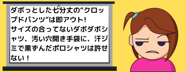 f:id:azuki-ice:20200808114029p:plain