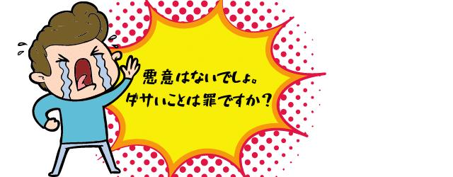 f:id:azuki-ice:20200808122905p:plain