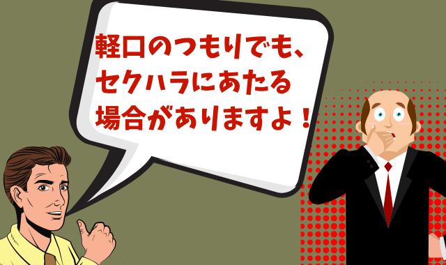 f:id:azuki-ice:20200809151528p:plain