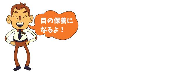 f:id:azuki-ice:20200809153101p:plain