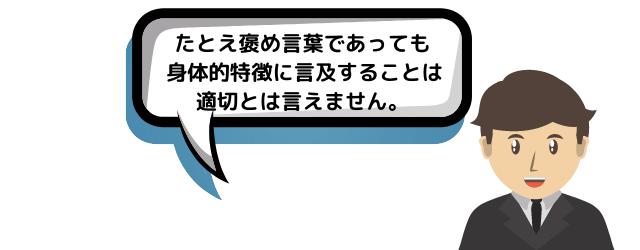 f:id:azuki-ice:20200809154157p:plain