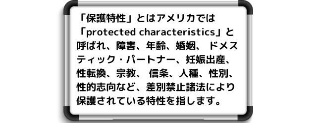 f:id:azuki-ice:20200809154953p:plain