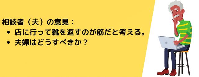 f:id:azuki-ice:20200812032616p:plain