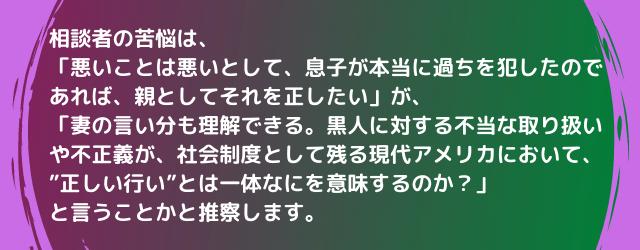 f:id:azuki-ice:20200812035603p:plain