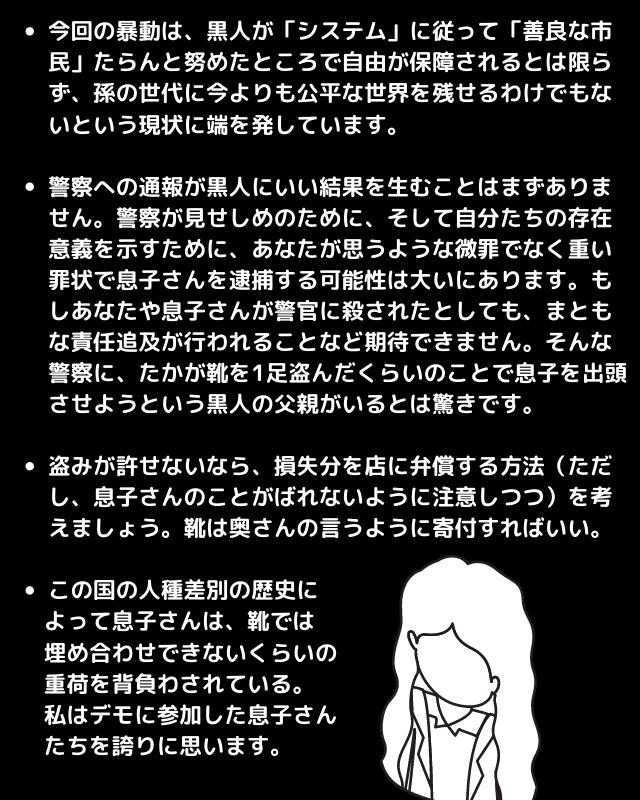 f:id:azuki-ice:20200812093929p:plain