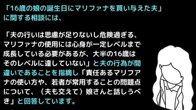 f:id:azuki-ice:20200812102700p:plain