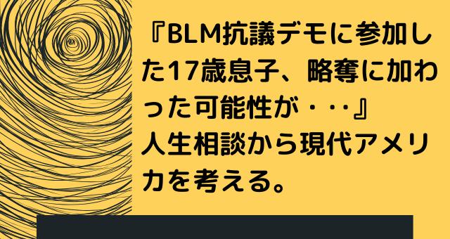 f:id:azuki-ice:20200812170639p:plain