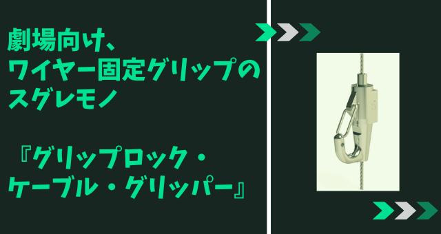 f:id:azuki-ice:20200813042914p:plain