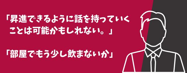 f:id:azuki-ice:20200815064043p:plain