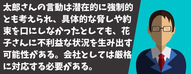 f:id:azuki-ice:20200815120625p:plain