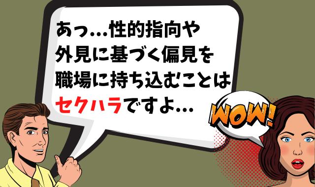 f:id:azuki-ice:20200816055517p:plain