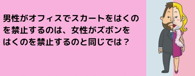 f:id:azuki-ice:20200816061819p:plain