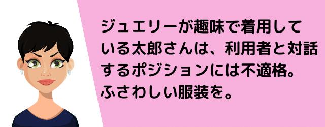 f:id:azuki-ice:20200816085912p:plain