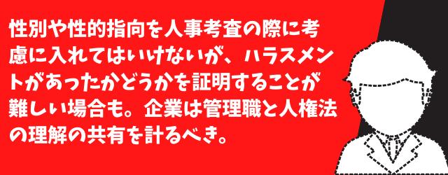 f:id:azuki-ice:20200816094122p:plain