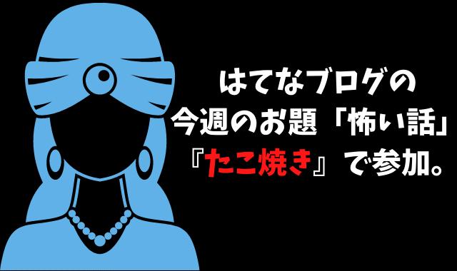 f:id:azuki-ice:20200817092758p:plain