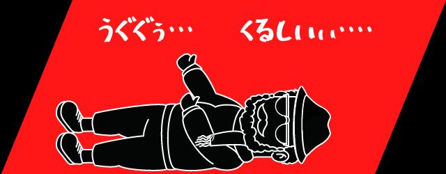 f:id:azuki-ice:20200817095424p:plain