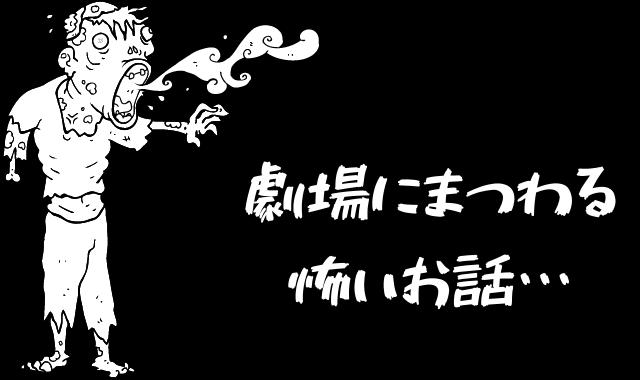f:id:azuki-ice:20200819051843p:plain