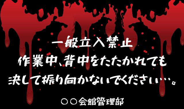 f:id:azuki-ice:20200819053341p:plain