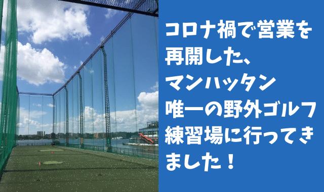 f:id:azuki-ice:20200825122405p:plain